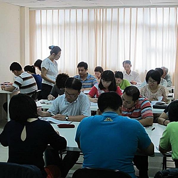 基礎課程教室